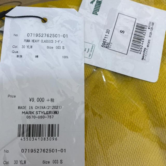GYDA(ジェイダ)のGYDA♡新品♡PUMA HEAVY CLASSICSフーディ レディースのトップス(パーカー)の商品写真