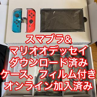 Nintendo Switch - 任天堂 スイッチ お得セット