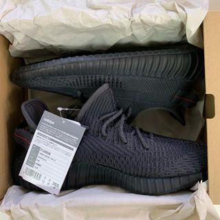 adidas - 26.5 yeezy boost 350 v2 black static