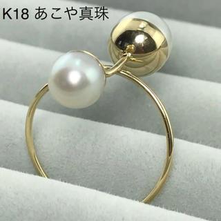 ◆新作◆ K18YG あこや真珠リング(リング(指輪))