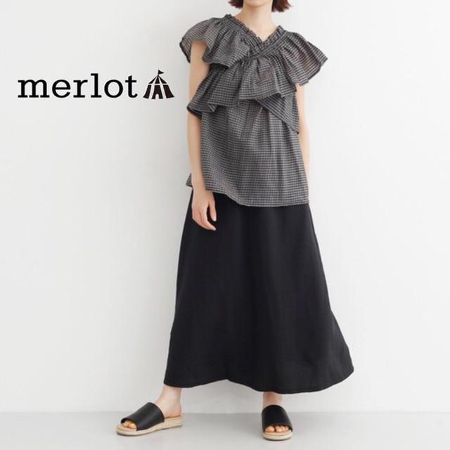 merlot(メルロー)の【merlot】新品 ピンボーダーフリルブラウス F レディースのトップス(シャツ/ブラウス(半袖/袖なし))の商品写真