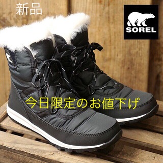 ソレル(SOREL)の新品 ソレルSOREL ブーツ 23cm(ブーツ)