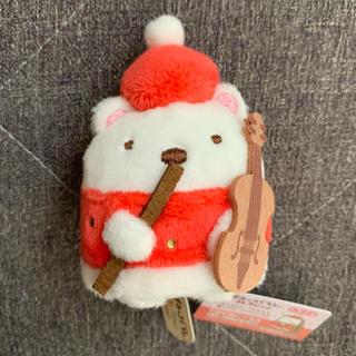 サンエックス - すみっコぐらし  てのりぬいぐるみ  しろくま  クリスマスver.