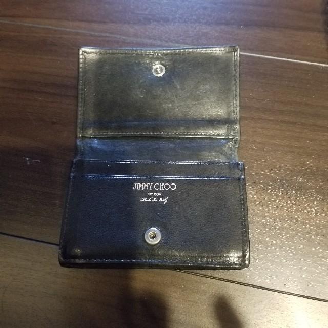 JIMMY CHOO(ジミーチュウ)のJIMMY CHOO ジミーチュウカードケース名刺入れ メンズのファッション小物(名刺入れ/定期入れ)の商品写真