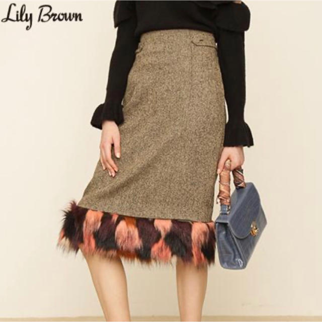 Lily Brown(リリーブラウン)のリリーブラウン フェイクファースカート ロングスカート 2WAY レディースのスカート(ロングスカート)の商品写真
