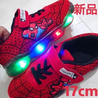 新品♥17センチ♥スパイダーマンのピカピカ光る靴♥スニーカー運動靴