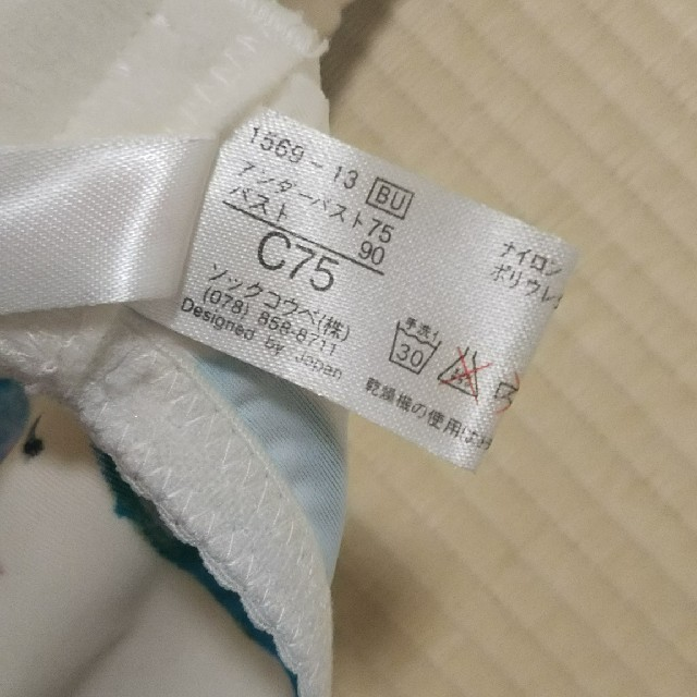 aimer feel(エメフィール)のエメフィール C75 レディースの下着/アンダーウェア(ブラ&ショーツセット)の商品写真