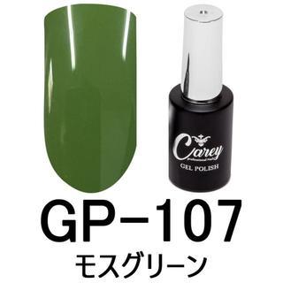 【120色あります】 107 モスグリーン ジェルネイル カラージェル ネイル(カラージェル)