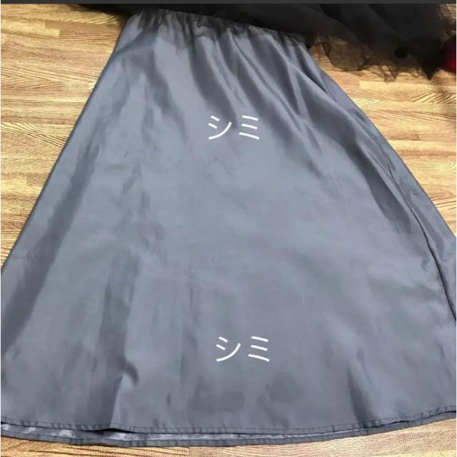 Mystrada(マイストラーダ)のマイストラーダプリーツコンビチュールスカート レディースのスカート(ロングスカート)の商品写真