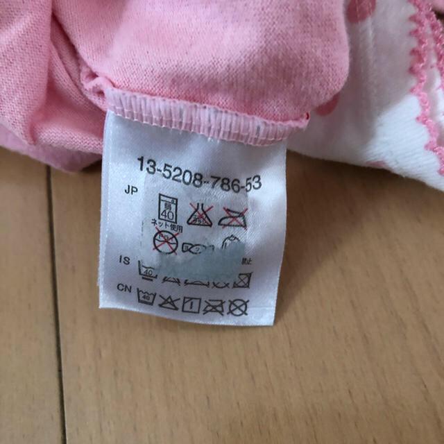 mikihouse(ミキハウス)の7番 うさこロンT♡ キッズ/ベビー/マタニティのベビー服(~85cm)(Tシャツ)の商品写真