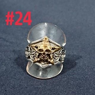 スカルスター#24(リング(指輪))
