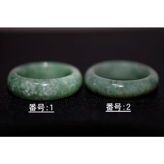 ラ129 19.0号~19.5号 天然 翡翠リング レディース メンズ 硬玉(リング(指輪))