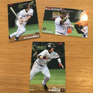 ヨミウリジャイアンツ(読売ジャイアンツ)の野球カード GIANTS(スポーツ選手)