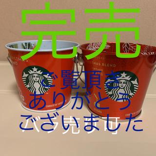 Starbucks Coffee - スターバックスホリデーviaバケツ