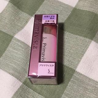 Primavista - プリマヴィスタ 化粧下地  新品