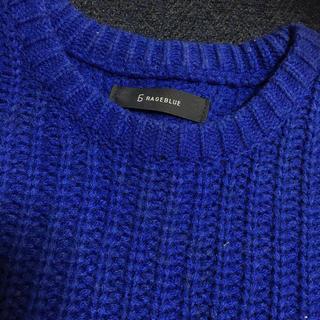 レイジブルー(RAGEBLUE)の美品 値下げ RAGEBLUE メンズ ニット セーター Mサイズ ブルー(ニット/セーター)
