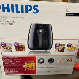 """フィリップス(PHILIPS)の""""美品""""ノンフライヤー(調理機器)"""