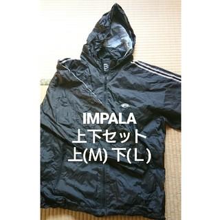 インパラ(IMPALA)のIMPALA ナイロンジャージ 上下セット(ウェア)
