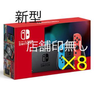 Nintendo Switch - 新型 Nintendo Switch ニンテンドースイッチ 8台