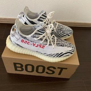 adidas - 26.5cm yeezy boost 350 zebra