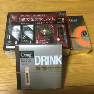 オバジ(Obagi)のオバジダーマパワーXリフトクリームセットとオバジc25 (フェイスクリーム)