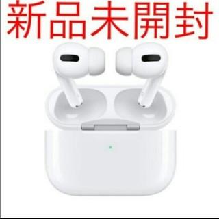 Apple - 新品の未開封のAirpodsproワイヤレスヘッドセット