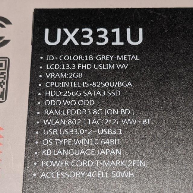 ASUS(エイスース)のASUS ZenBook 13 UX331UN-8250G グレーメタル スマホ/家電/カメラのPC/タブレット(ノートPC)の商品写真