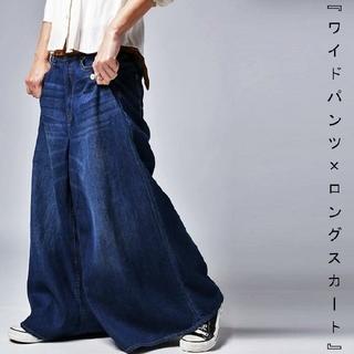 antiqua 新品タグ付 スカート見えのデニムパンツ