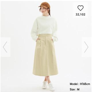 GU - GU コーデュロイ スカート