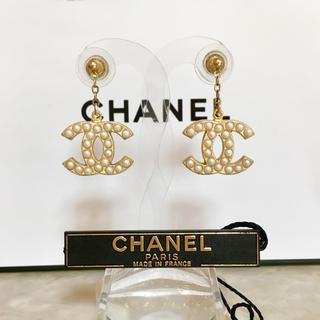 CHANEL - 正規品 シャネル ピアス ココマーク パール ゴールド チェーン スイング 金