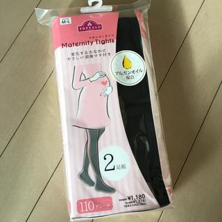 イオン(AEON)のマタニティ タイツ 110デニール 2足組 新品未使用(マタニティタイツ/レギンス)
