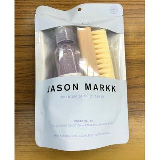 UNDEFEATED - ジェイソン マーク JASON MARKK プレミアム シュー クリーナー