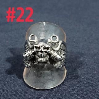 ピストンスカルリング#22(リング(指輪))
