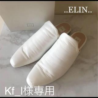Ron Herman - 【ELIN】フラットサンダル  ホワイト  36.5