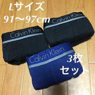 Calvin Klein - カルバンクライン  ボクサーパンツ  Lサイズ 3枚セット
