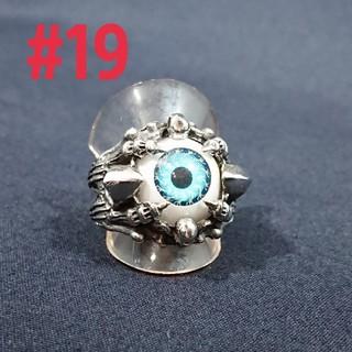 ブルーアイ リング#19(リング(指輪))