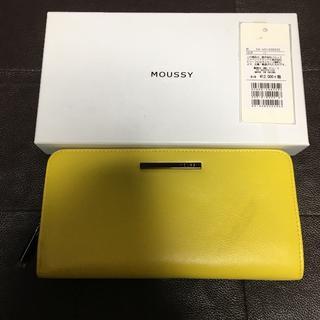 マウジー(moussy)のmoussy  長財布 未使用品 訳あり(財布)