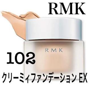 RMK - RMK クリーミィファンデーションEX #102 標準色