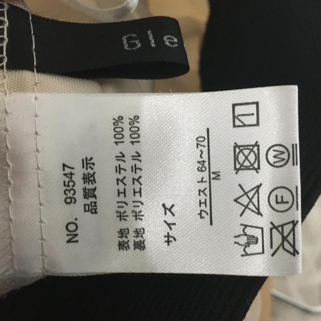 しまむら(シマムラ)の新品 プリーツ チュールスカート レディースのスカート(ロングスカート)の商品写真