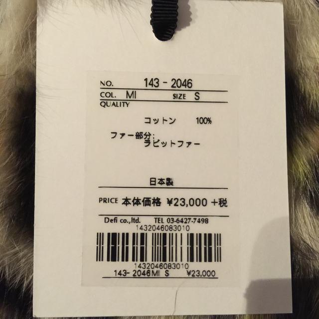 Nina mew(ニーナミュウ)のヒョウ柄ファ-デニムタイトスカ-ト レディースのスカート(ひざ丈スカート)の商品写真