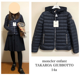 MONCLER - モンクレール キッズ14a 今期新品未使用