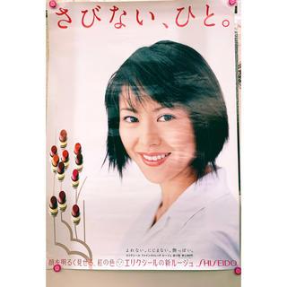 SHISEIDO (資生堂) - 【非売品】 小泉今日子 ポスター