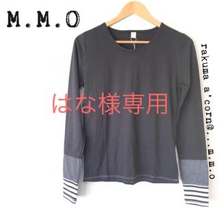 メルロー(merlot)のはな様専用(Tシャツ(長袖/七分))