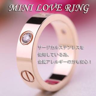 ユニセックス☆9号LOVEリング/ピンクGOLDストーンタイプ!(リング(指輪))