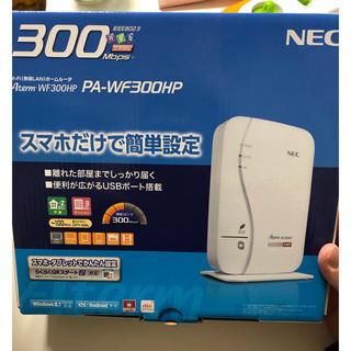 エヌイーシー(NEC)のNEC ホームルータ(PC周辺機器)