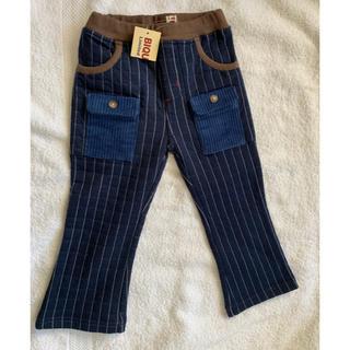 ビケット(Biquette)の新品タグ付き  BIQUETTE  95サイズ  パンツ 長ズボン(パンツ/スパッツ)