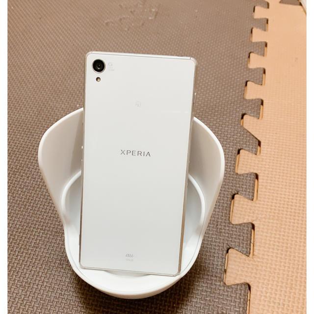 Xperia(エクスペリア)のXperia スマホ/家電/カメラのスマートフォン/携帯電話(スマートフォン本体)の商品写真