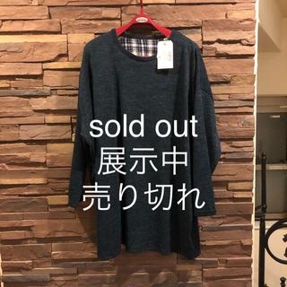 ニットチュニック。sold out(チュニック)