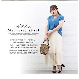 clette - 総レースマーメイドスカート