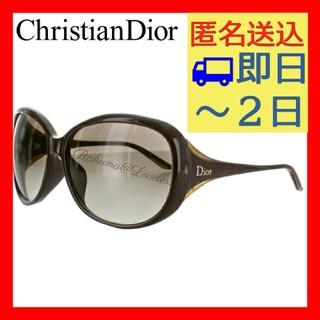 クリスチャンディオール(Christian Dior)のクリスチャンディオール サングラス ココット ブラウン(サングラス/メガネ)